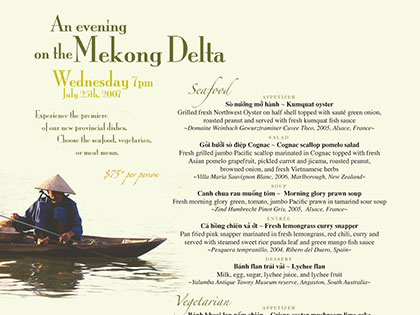 An Evening on the Mekong Delta